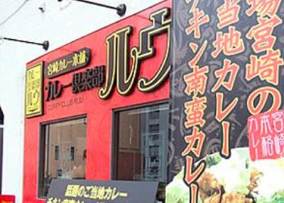 渡辺通り店