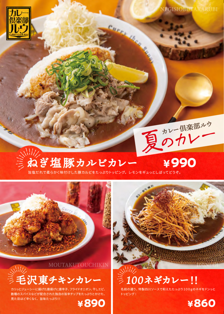 summer_curry2021のサムネイル